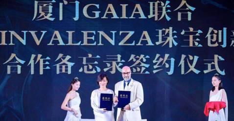 GAIA国际珠宝艺术联合成立