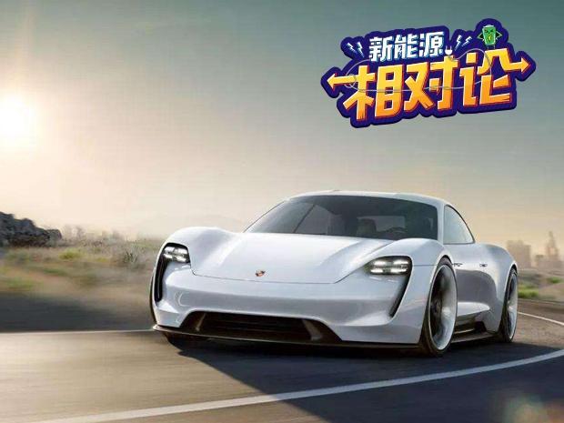 保时捷Taycan将于9月首发 会是你的梦想之车吗?