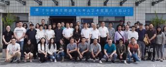 《汉唐帝王陵数字化考古艺术复原人才培训》结课座谈会启动