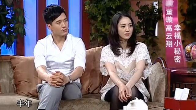 董璇高云翔离婚原因 不只性丑闻