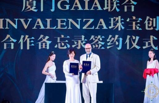 GAIA国际珠宝艺术联合成立暨设计师联合发布会启动