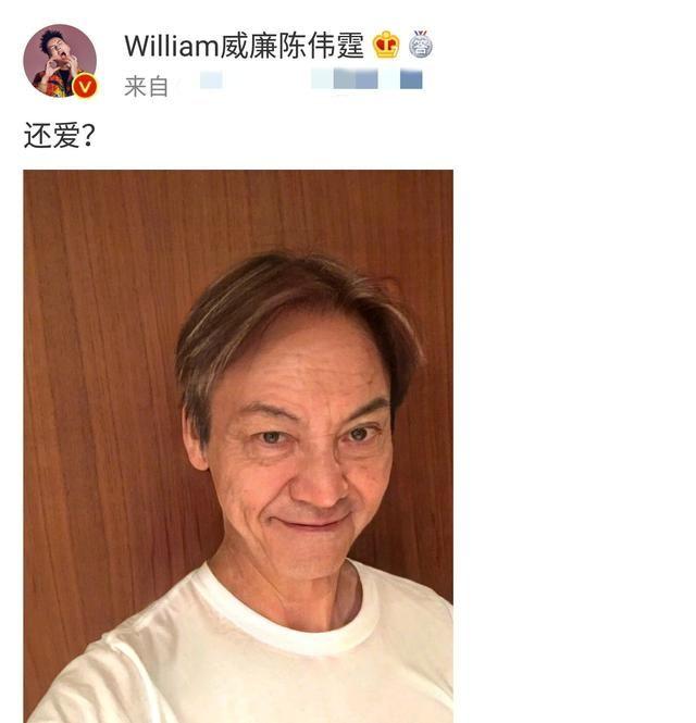 陈伟霆晒老年妆 粉丝:仍然是个帅老头