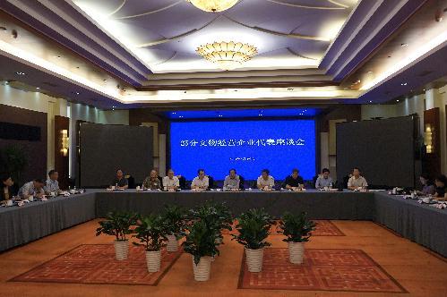 国家文物局在南京组织召开部分文物经营企业代表座谈会