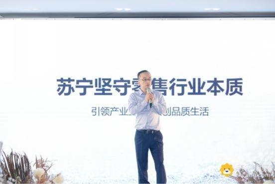 """""""人·木生活 珠宝沙龙""""主题发布会在南京举办"""