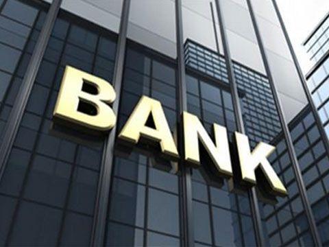6家A股上市银行上半年资产质量保持稳定向好