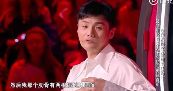 李荣浩北漂经历 曾靠1800元度日