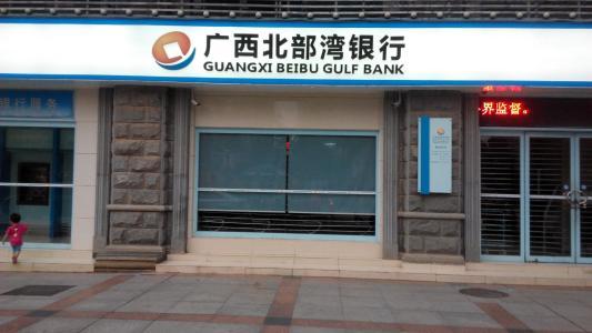 中国银行跟其他银行的汇率
