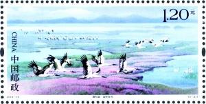 《鄱阳湖》特种邮票首发