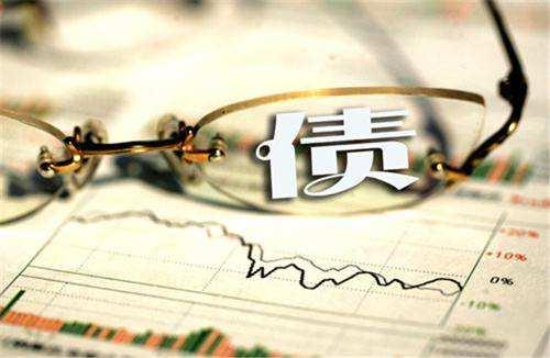 兴业银行上半年债券承销规模超2400亿元同比增长24%