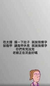 杨丞琳幽默辟谣怀孕 直接到网友爆笑