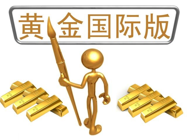 贸易紧张局势依旧 纸黄金多头暂获利