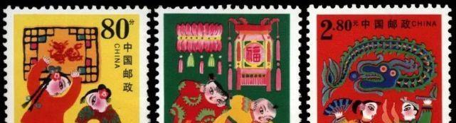 邮票印刷工艺有哪些?