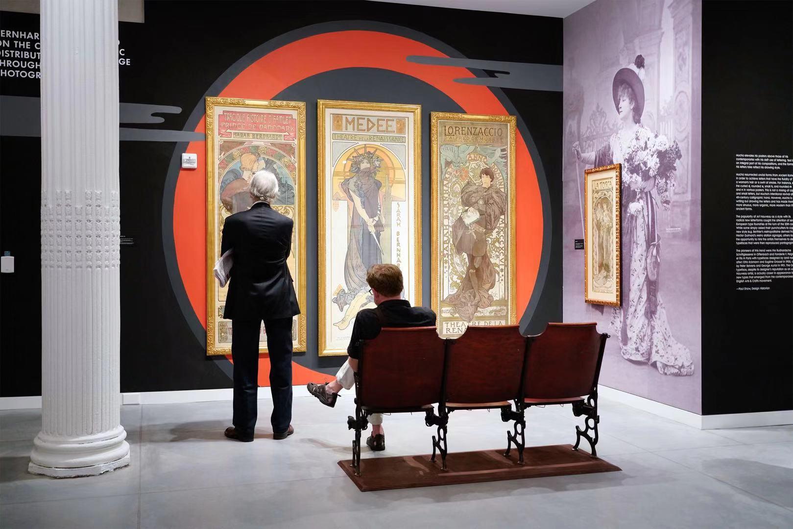 """纽约""""海报之家""""博物馆开馆 为你展现全球海报160余年来的灿烂历史"""