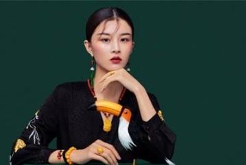 澜玥珠宝将传统融入时尚 用时尚演绎传统