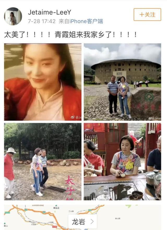 """64岁林青霞近照曝光 很多人都不相信是""""林青霞"""""""