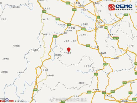 四川宜宾珙县发生3.8级地震 震源深度8千米