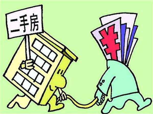 二手房貸款如何辦理?