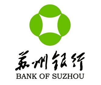 江苏第9家上市银行苏州银行历时两年多即将来临