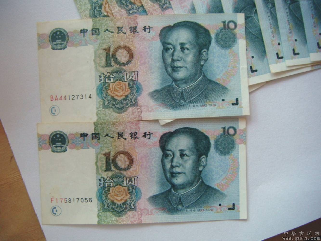 1999年10元纸币收藏价值
