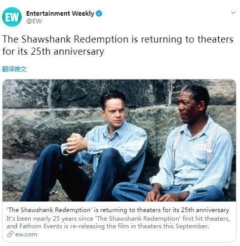 公映25周年 肖申克的救赎重映
