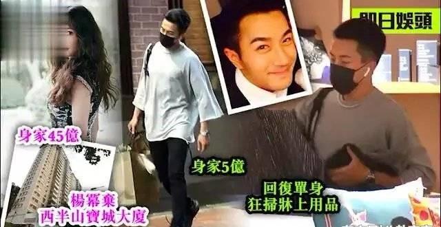 杨幂刘恺威正式分家 男方获约2亿元房产
