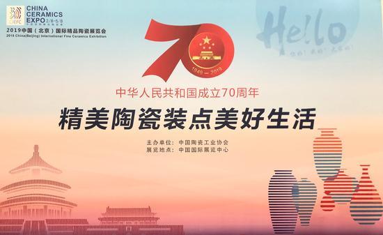 """""""五彩醴陵·红色官窑""""——湖南醴陵陶瓷产区暨红官窑品牌推介会召开"""