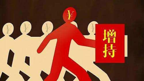 上海银行披露最新股东增持进展 上港集团增持292.5万股