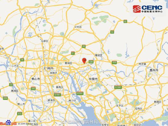 广州发生2.7级地震 震源深度13千米