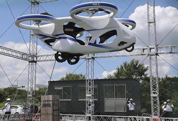 日本试飞飞行汽车 目的是为实现无人飞行送货