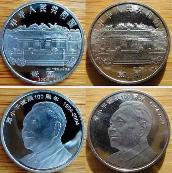 为什么精制币还不为广大钱币爱好者所熟悉