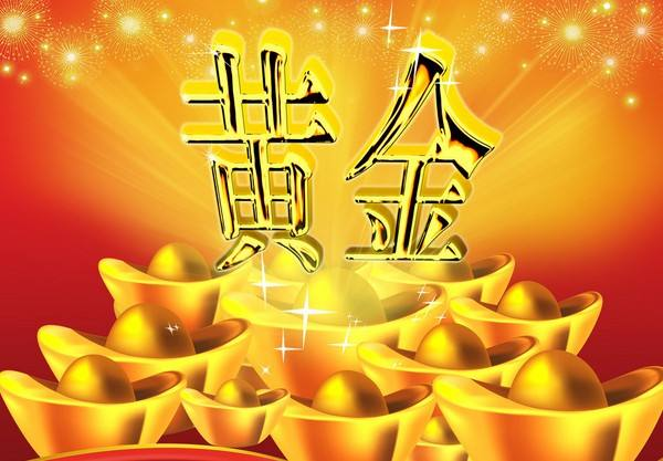 黄金买盘汹涌 警惕技术性回撤