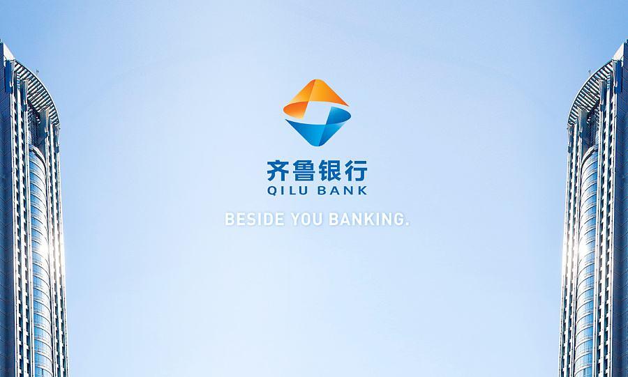 齐鲁银行股票在新三板暂停转让 上半年信息披露延期