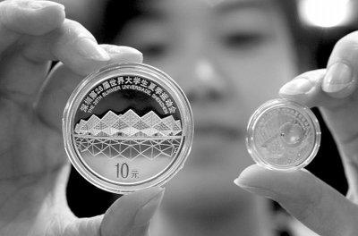 电商平台在培养金银币集藏人群中起什么作用?