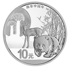 南非中国年1盎司银币鉴赏