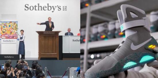 """苏富比将举办首次的""""100双球鞋拍卖会"""""""