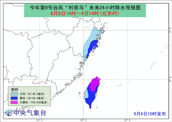 9号利奇马台风最新消息 气象台发布台风预报图