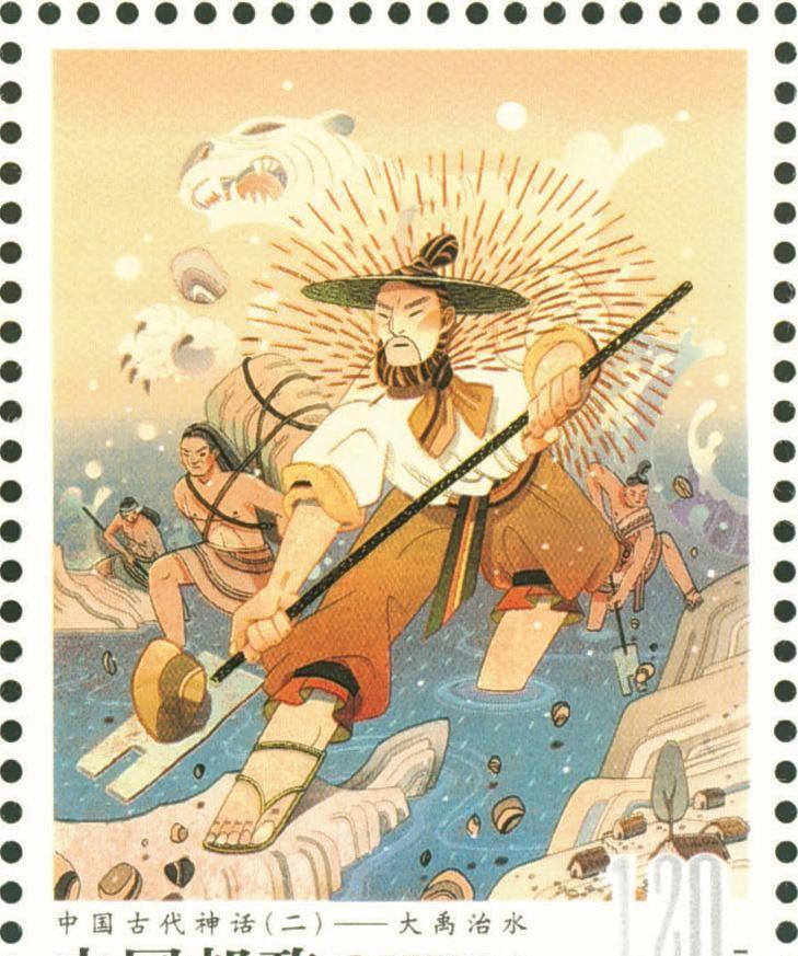 《中国古代神话(二)》特种邮票在绍兴首发