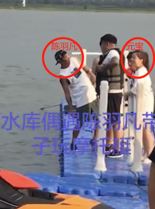 网友晒陈羽凡带儿子出游 称其本人非常友善