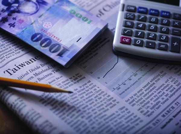 教你如何看懂外汇交易图表