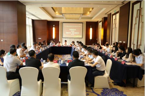 2019全国重点黄金珠宝企业主要负责人座谈会召开