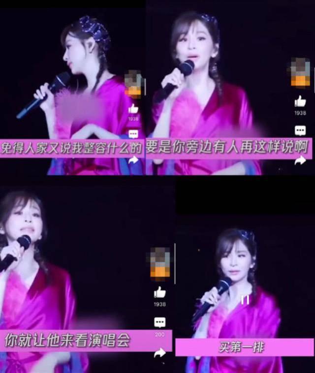 王心凌否认整容 演唱会上耿直回答了这一问题