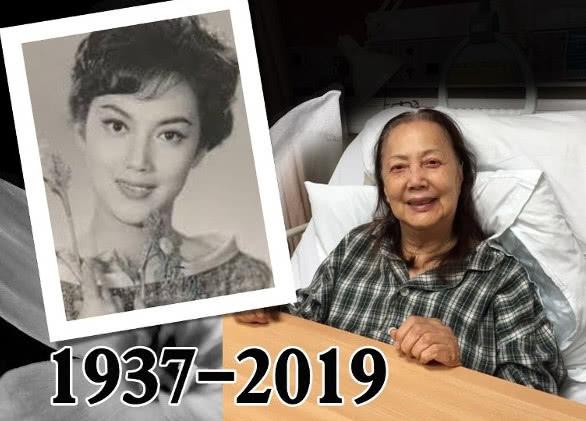 香港演员夏萍去世 是圈中出名金牌绿叶的老戏骨