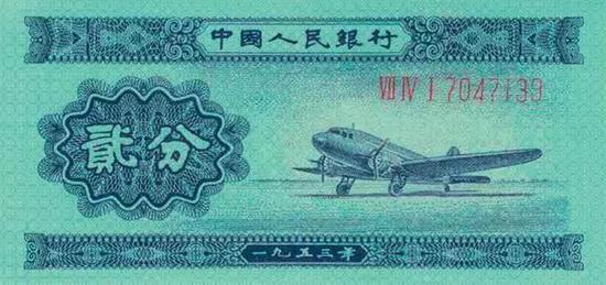 1953年版8分券的收藏与辨伪