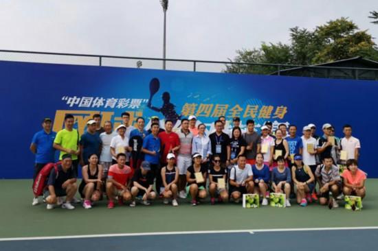 体彩公益金助力第四届全民健身网球分组对抗赛