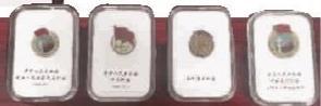 火花邮票老照片 这些老物件亮相上海群众艺术馆