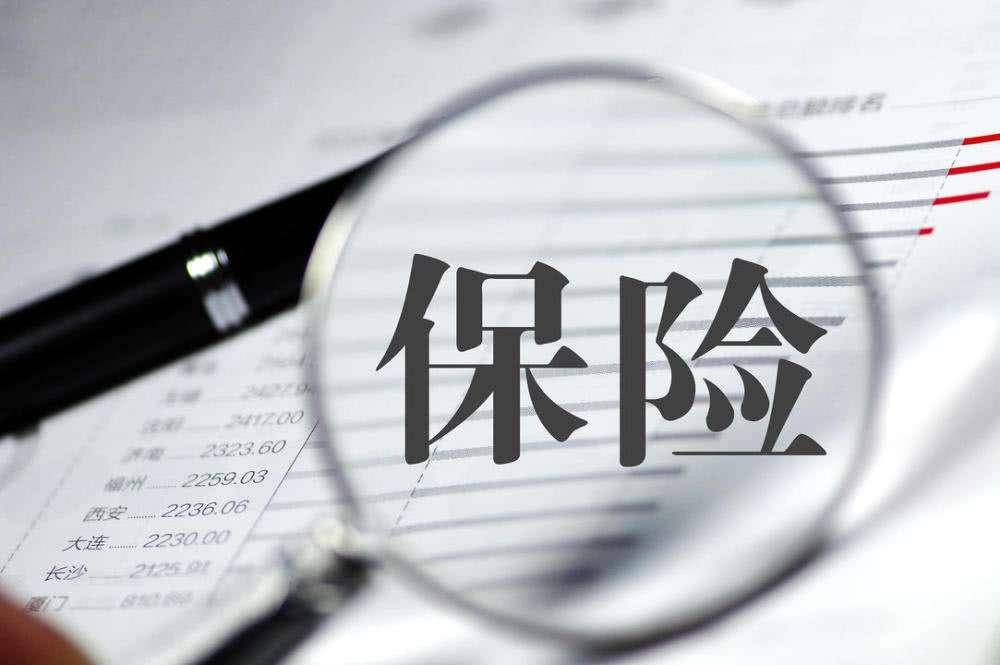 国元农险推出了员工持股计划 认购价格为1.58元/股