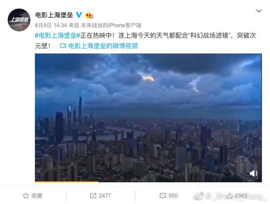 上海堡垒素材涉抄袭 官方账号未回应关于抄袭一事