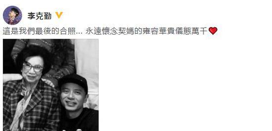 香港演员梁舜燕病逝 曾被称为电视史上首位女演员