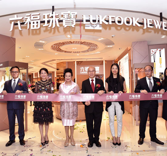 六福珠宝于新加坡开设新店