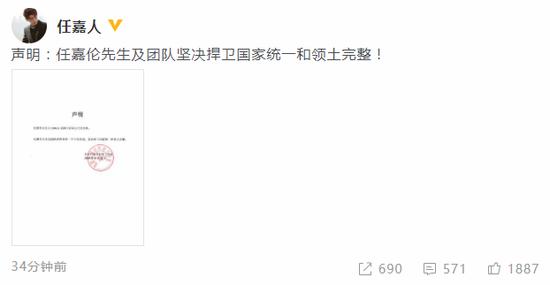 被扒出不尊重中国主权的T恤 关晓彤宣布与蔻驰无合作